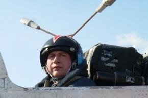 Минобороны решило уволить командира пилотажной группы «Стрижи»