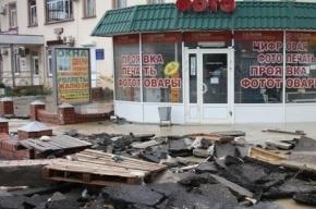 Полицейский продул в казино пожертвования для семьи погибшего в Крымске коллеги