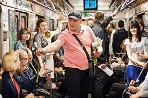 В петербургском метро будут дарить цветы и конфеты