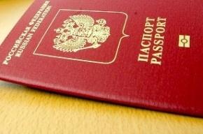В России отменят бумажные паспорта и введут взамен пластиковые карты