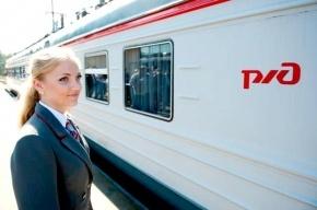 Петербург и финскую Иматру свяжет новый поезд
