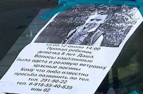 Даша Попова найдена в контейнере на рынке: ее похитили ради выкупа