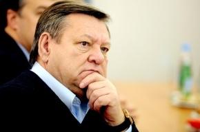 У экс-губернатора Сердюкова отобрали спецсвязь: не положено