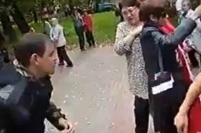 ОМОНовец ударил женщину дубинкой по голове