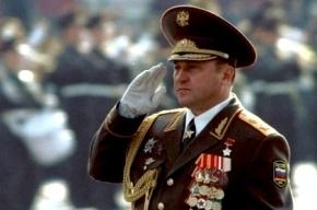 В Москве хоронят экс-министра обороны Павла Грачева