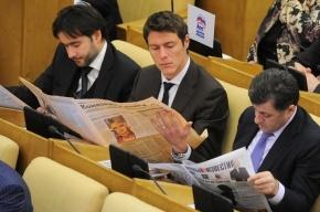 Цифровое ТВ вынудило Госдуму создать Комитет по СМИ