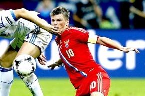 Аршавина исключили из сборной России – почему?