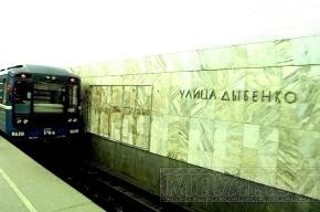 Сломавшийся поезд спровоцировал давку в петербургском метро