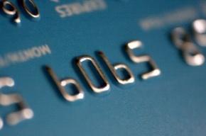 Гаишники начали брать взятки безналом – по банковской карте