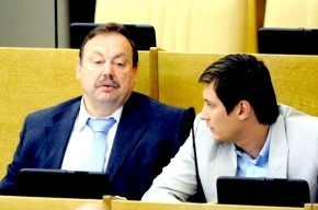 Дмитрий Гудков заплатит 50 тысяч за компромат на единороссов