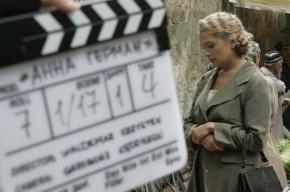 Первый канал запустил сериал «Анна Герман» (смотреть)