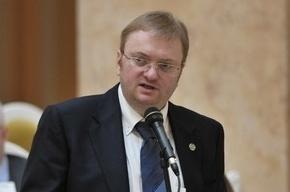 Депутат Милонов не запрещал сморкаться по субботам на улице