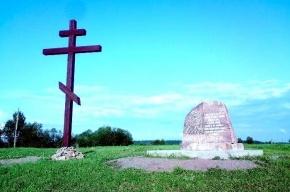 Православный флешмоб: 300 священников помолятся, выстроившись крестом