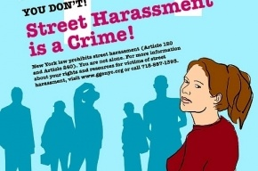 В России появится статья о сексуальных домогательствах