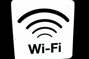 В Колпино у кинотеатра «Подвиг» откроется первая Wi-Fi-зона