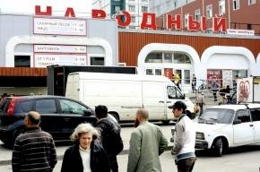 Роспотребнадзор обвинил «Народный» в издевательстве над чиновниками