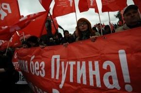 По Москве промаршировали антикапиталисты, требуя «власти большинства»