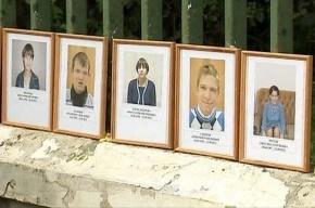 В Москве сегодня похоронят детей, погибших в ДТП на Минской улице