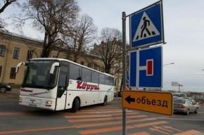 Билеты на междугородние автобусы будут продавать по паспорту