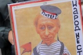 В Москве начался Марш миллионов, Удальцов насчитал сто тысяч участников