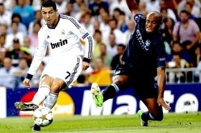 Реал – Манчестер Сити: триллер в Мадриде завершился победой «Реала» 3:2