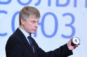 РФС назвал имя нового президента организации