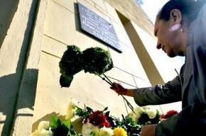 Депутаты разрешили вешать мемориальные доски на здания-памятники