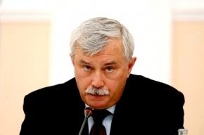 Полтавченко не пустит чиновников в зимний отпуск