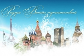 Директор туроператора «Миллениум Туризм» сбежала с деньгами петербуржцев
