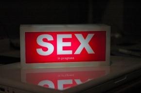 За громкий секс в Петербурге могут ввести штрафы