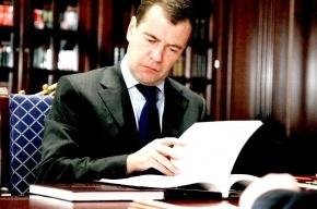 Медведев одобрил второй том «Мертвых душ»