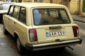 АвтоВАЗ распрощался с классикой – с конвейера сошла последняя Lada 2104