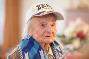 В Петербурге умерла 103-летняя болельщица «Зенита»