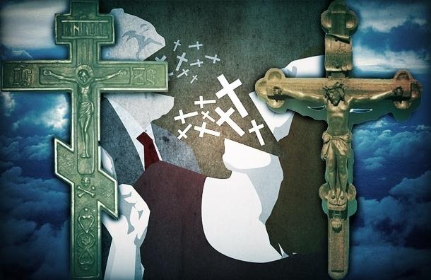 Неправославные христиане не верят в гонения на РПЦ