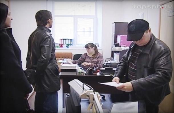 В Петербурге идут масштабные обыски в жилкомсервисах