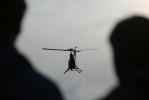 Фоторепортаж: «Полтавченко, Радар, беспилотники, экранопланы»