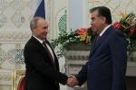 Путин в Таждикистане 5 октября 2012: Фоторепортаж