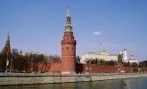 Фоторепортаж: «Москва, Кремль»