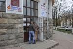 Фоторепортаж: «Единый день голосования 14 октября 2012»