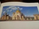 Фоторепортаж: «Проект храма в Кудрово»