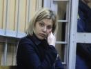 Фоторепортаж: «Виновница ДТП на Кутузовском проспекте Кристина Асафова (Белякова)»