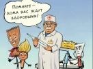 Фоторепортаж: «справочник мигранта»