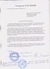 Обращение ветеранов к Матвиенко по Народному: Фоторепортаж