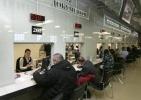 Единый центр документов ЕЦД: Фоторепортаж