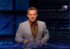 Фоторепортаж: «Телеведущий Иван Коновальцев, похожий на Навального»