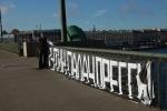 Баннеры против Путина, 7 октября 2012: Фоторепортаж