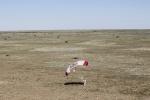 Прыжок из стратосферы: Фоторепортаж