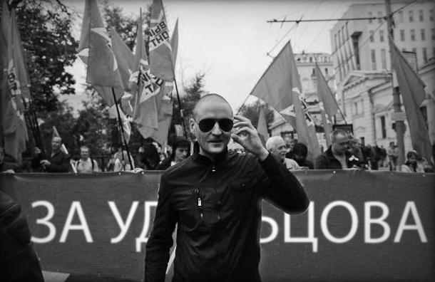 Сторонники Удальцова проведут акцию в его поддержку в Петербурге