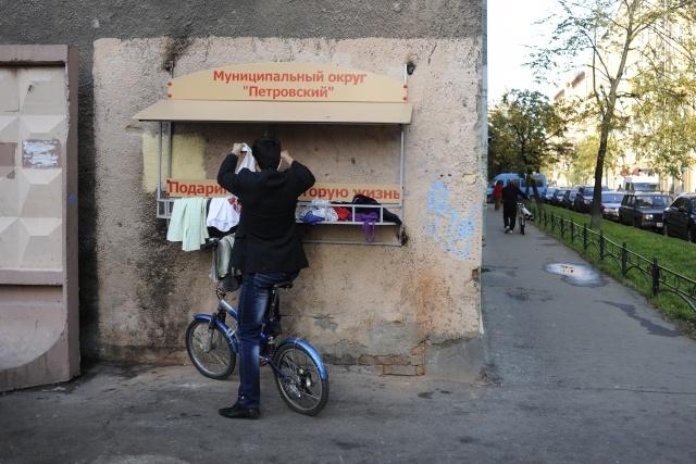 Фримаркет в Петроградском районе: Фото