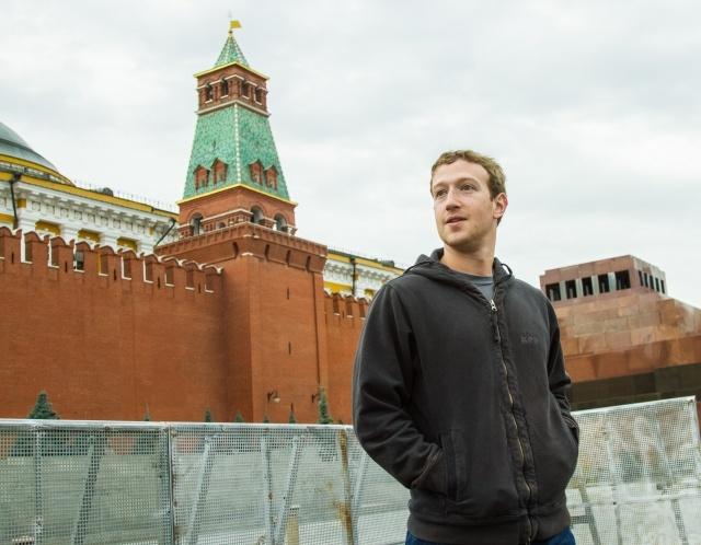 Цукерберг в Москве: Фото